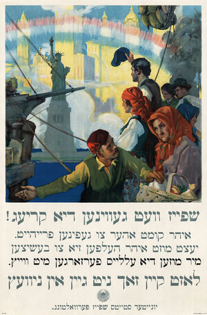 "World War I era poster in Yiddish to encourage food conservation. Caption (translated) ""Food will win the war - You came here seeking freedom, now you must help to preserve it - Wheat is needed for the allies - waste nothing."" Color lithograph"