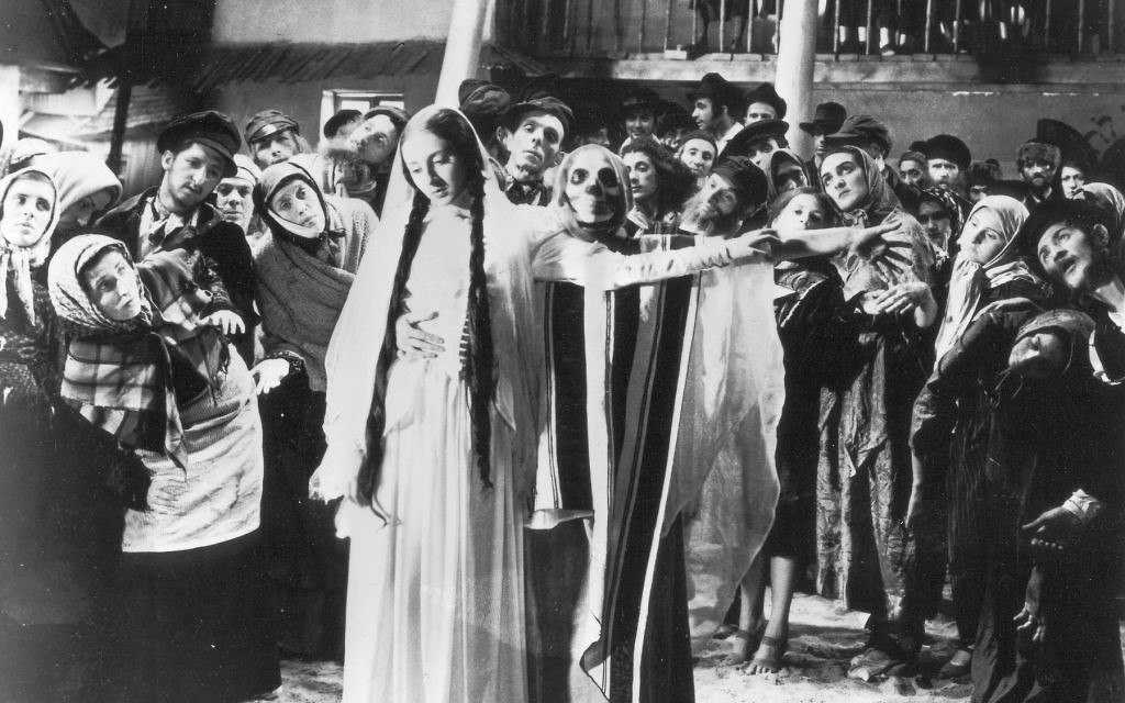 Picture from the Movie The Dybbuk